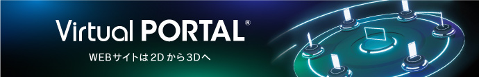 サクラインターナショナル-virtualportal-標準機能に加え、様々な機能拡張に対応
