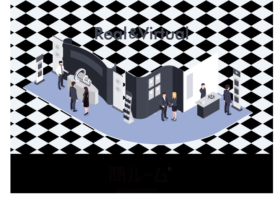 商ルーム-サクラインターナショナル