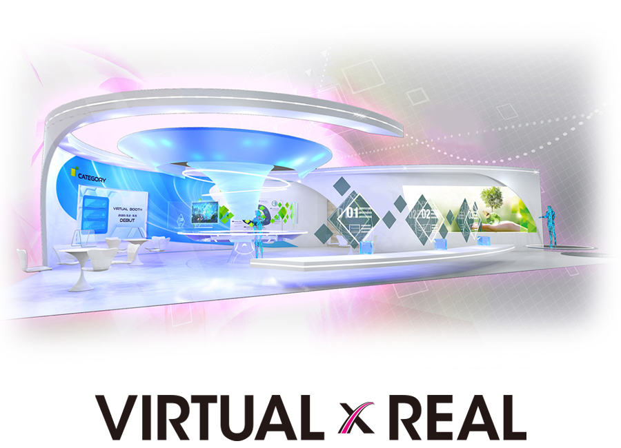 virtual real-サクラインターナショナル